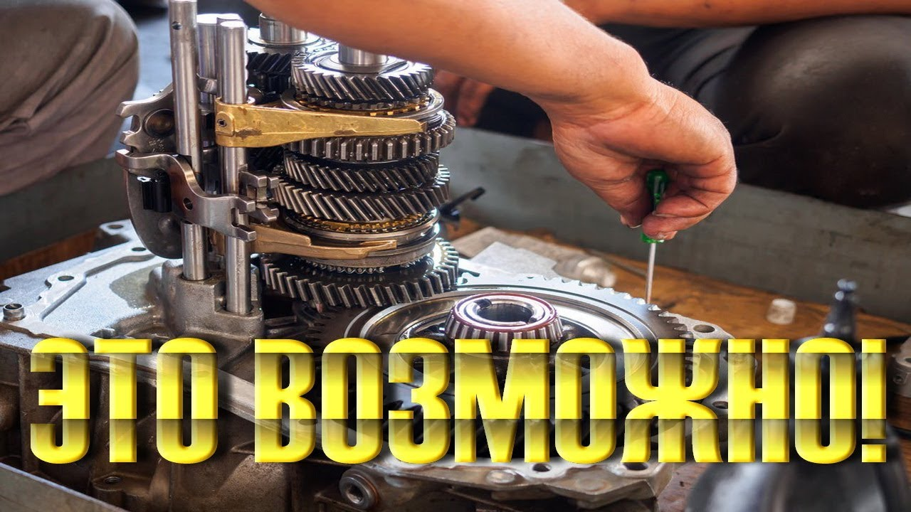 Как сделать механическую коробку 39
