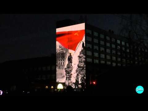 Лазерно - световое шоу в Ухте