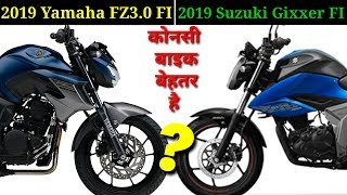 2019 Suzuki Gixxer 155 VS Yamaha FZ V3.0 FI ll Bada Babal