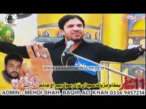 Zakir Jafar Jatoi | Majlis 11 Safar 2019 Maryala Syedan Jhehlum |