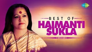 Amar Bolar Kichu Chilo Na | Bengali Modern Songs Audio Jukebox | Haimanti Sukla