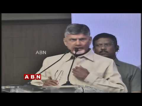 AP CM Chandrababu Naidu Interacts With MEPMA Activists | Guntur | ABN Telugu
