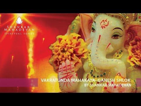 Vakratunda Mahakaya- Ganesh Shlok by Shankar Mahadevan