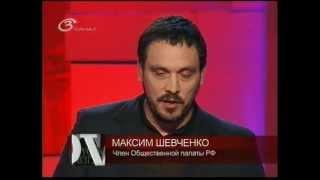 Русский взгляд (3 канал 2009-02-01) Ислам.avi