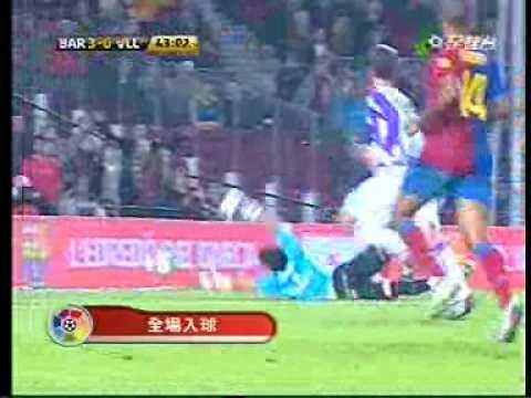 FC Barcelona (6) vs. (0) Real Valladolid 1