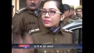 Sp Sangeeta Kalia Transfer From Fathehabad after Anil Vij Dispute