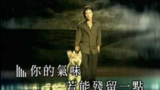 Vídeo 2 de Nicholas Tse