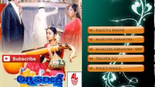 Kannada Old Songs | Agni Pareekshe Kannada Full Movie Songs | Prabhakar,Jayanthi,Bhavya