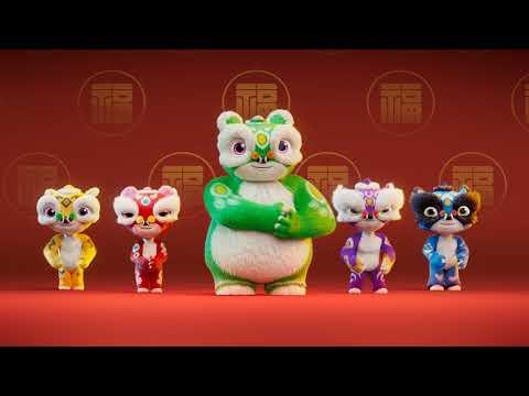 LION DANCE MV - GONG XI FA CAI 恭喜发财五福来 ( Silver Ant )