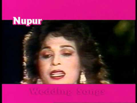 Chitta Kukkad - Musarrat Nazir - Punjabi Wedding Folk Song video