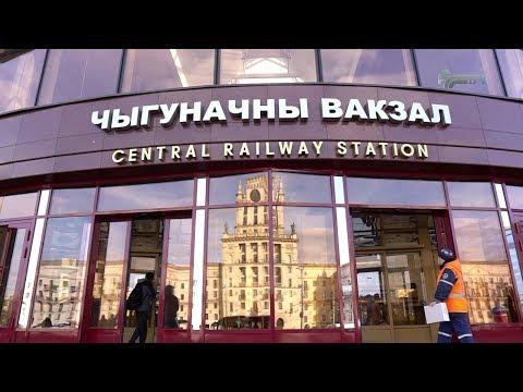 Новости Белорусской железной дороги, апрель 2019 (Выпуск 103)