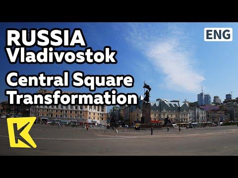 【K】Russia Travel-Vladivostok[러시아 여행-블라디보스토크]중앙광장의 변신Central Square/Market/Kimchi/Rink/Bolshevik