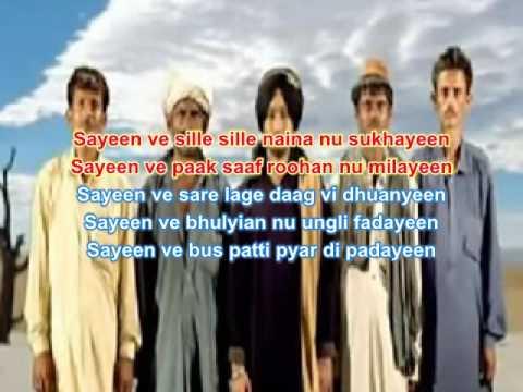 Sai karaoke Satinder Sartaj