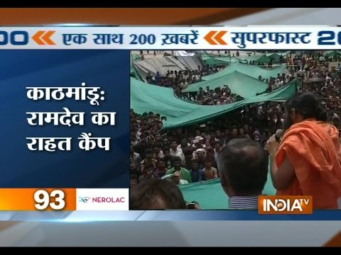 Superfast 200: NonStop News | 27th April, 2015 - India TV