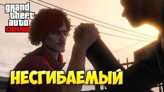 НЕСГИБАЕМЫЙ МАКВЫСЕР [GTA 5 Online]