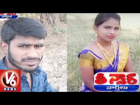 Inter-caste Couple's Friends End Life After Kin Play Blame Game | Teenmaar News | V6 News