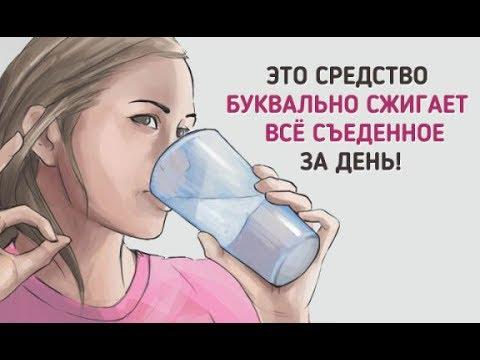 0 - Вода з медом для схуднення натщесерце вранці – плюси і мінуси. Рецепти приготування медової води