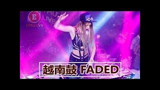 DJ DENKA REMIX 2018 [#越南鼓 FADED #好聽 #嗨起来 #摇起来] 中英文EDM电弹歌路 - 2018最劲爆的慢摇舞曲