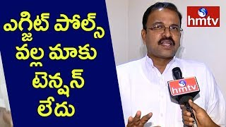 Janasena Leader VV Lakshmi Narayana Face to Face over Exit Polls  | hmtv