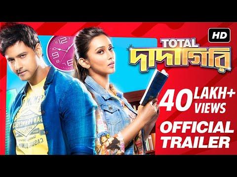 Total Dadagiri | টোটাল দাদাগিরি | Official Trailer | Yash | Mimi | Pathikrit | Jeet Gannguli | SVF thumbnail