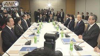 退位後は「上皇陛下」 有識者会議で最終調整(17/04/07)