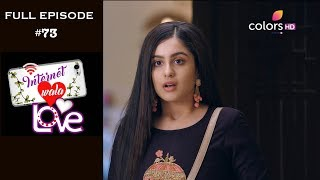 Internet Wala Love - 5th December 2018 - इंटरनेट वाला लव  - Full Episode