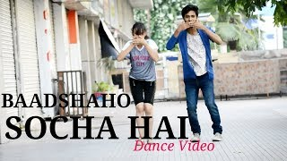 Download step on socha Hai 💔BAADSHAHO 💔| Bollywood DANCE |Mohit Gaur 💗Choreography|💗 3Gp Mp4