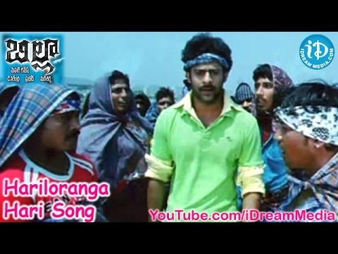 Billa Movie Songs - Hariloranga Hari Song - Prabhas - Anushka Shetty - Namitha video