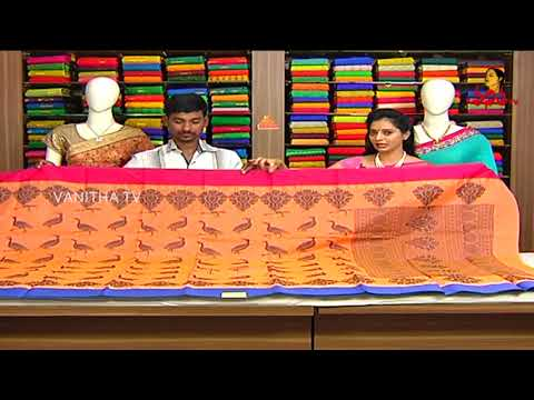 Beautiful Birds Design Uppada Seiko Saree || New Arrivals || Vanitha TV