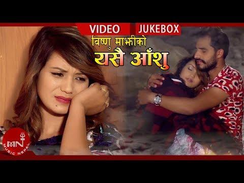 Bishnu Majhi's New Nepali Top 5 Super Hit Lok Dohori || Yasai Aanshu || Bhawana Music Solution