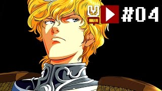 Video Quest 04 - Legend of the Galactic Heroes