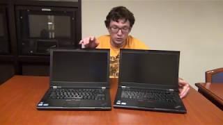 ThinkPad on a Budget: Core i-series ThinkPads