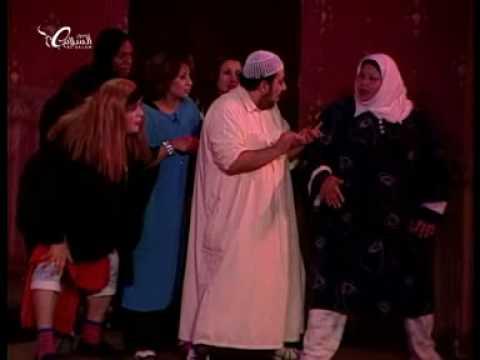 مشاهد مجمعه من مسرحية صرخه الرعب