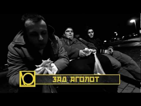 Balkan Hip Hop Radio: Intervju so Zad Agolot