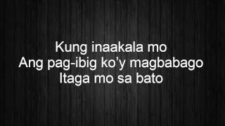 Buko lyrics by Jireh Lim