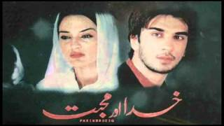 Khuda-aur-mohabbat-mobile-ring-tone-with-download-link