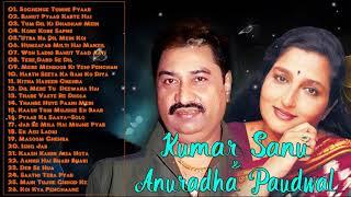 Best Of Kumar Sanu & Anuradha Paudwal   Best of 90's Romantic Songs & 90's Evergreen Songs