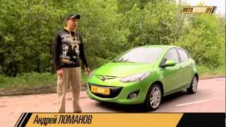 Mazda2 Мини-тест