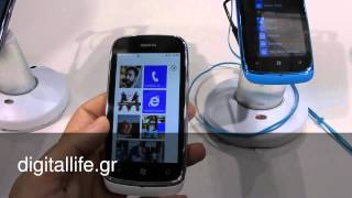 Hands on Nokia Lumia 610 @MWC2012 (GREEK)