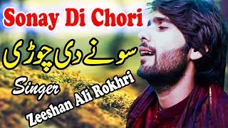 Sonay Di Chori  zeeshan khan rokhri