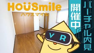 北島田町 マンション 1Kの動画説明