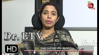 Dr. ETV | Breastfeeding -Asthama | 16th  November 2018 | డాక్టర్ ఈటీవీ