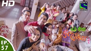 Bade Bhaiyya Ki Dulhania - बड़े भैया की दुल्हनिया - Episode 57 - 7th October, 2016 - Last Episode