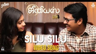 Silu Silu (Male Version) Video Song - Genius