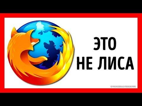 12 Известных Логотипов, Имеющих Суперсекретное Значение