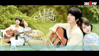 download lagu Heartstrings Ost So Give Me A Smile - M gratis