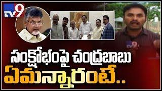 TDP in big trouble : TDP President Kala Venkatrao refuses to talk to media
