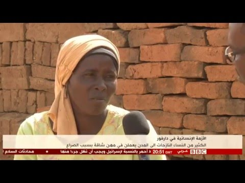 Report in BBC Arabic about women's work in North Darfur