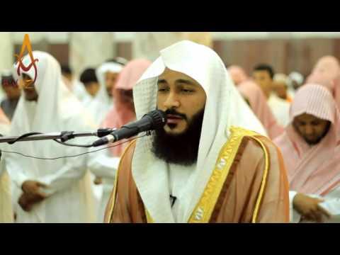 Best Quran Recitation in the World Emotional Recitation Surah Al Mulk by Abdur Rahman Al Ossi | AWAZ