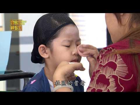 台綜-寶島神很大-20180523-2018南瀛土城香 文武大鬥陣